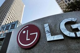 lg-twin-towers-scaled
